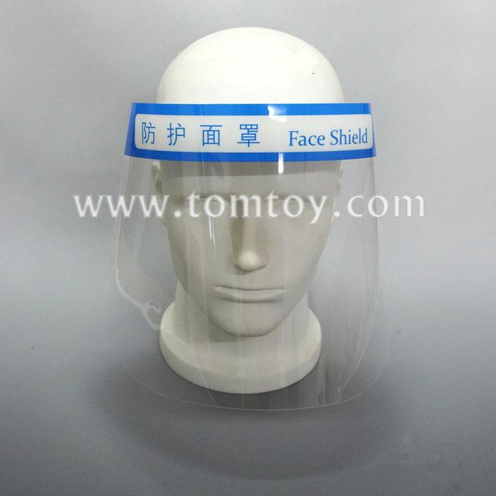 medical protective face protection shield tm06158.jpg