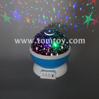 constellation night light projector lamp tm02829-bl
