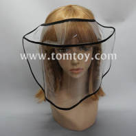 fishermen hat face shield tm06265