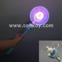 led light up prince windmill wand tm03194-prince