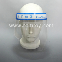 medical protective face protection shield tm06158