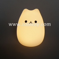 plutus cat touch night light tm03865