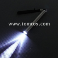 pocket flashlights with key ring tm06084